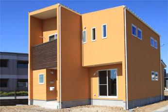 Orenge House