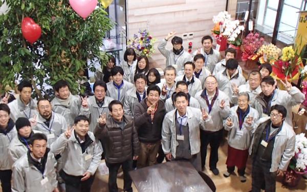 pbt_staff
