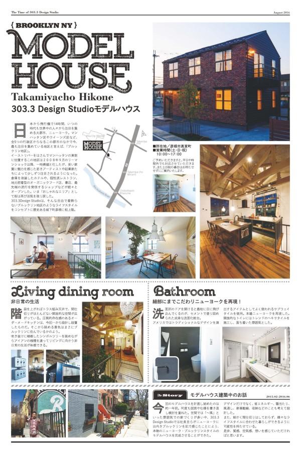 中村邸OH (2)