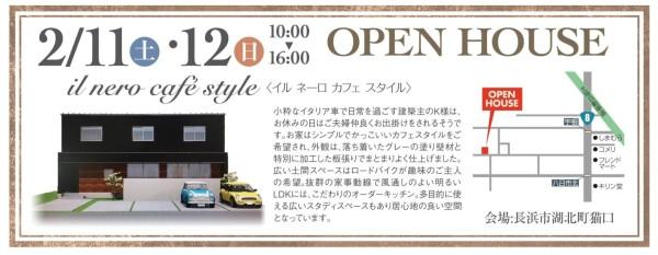 1702安田工務店_OL